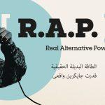 R.A.P.- Real Alternative Power
