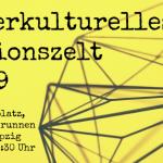 Interkulturelles Aktionszelt am 27.09.2019