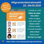 ¡Elecciones del Migrantenbeirat de Leipzig 22.-29.03.2021!